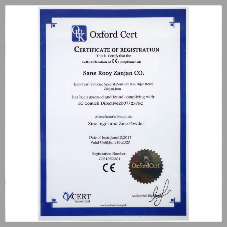CE Approved Product